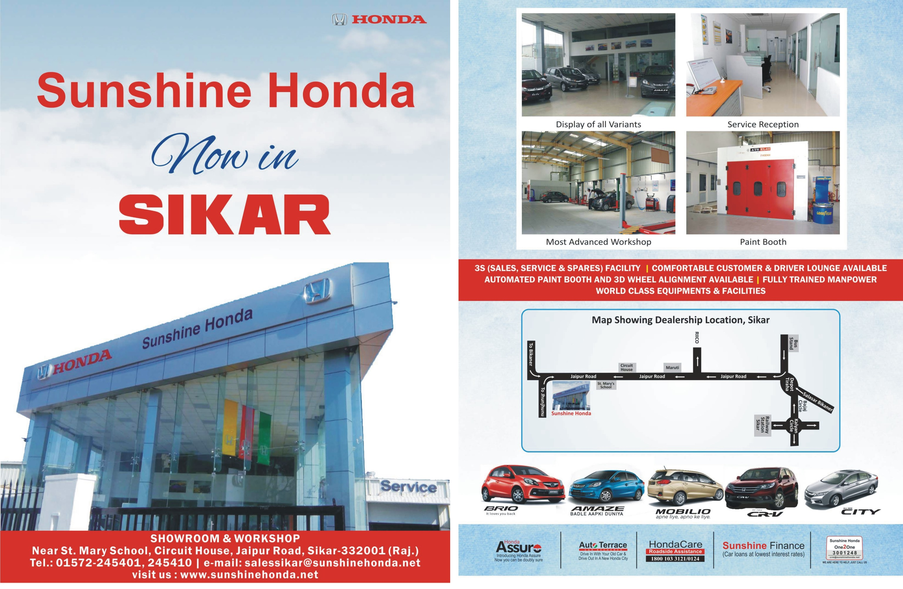 New Showroom Launch At Sikar