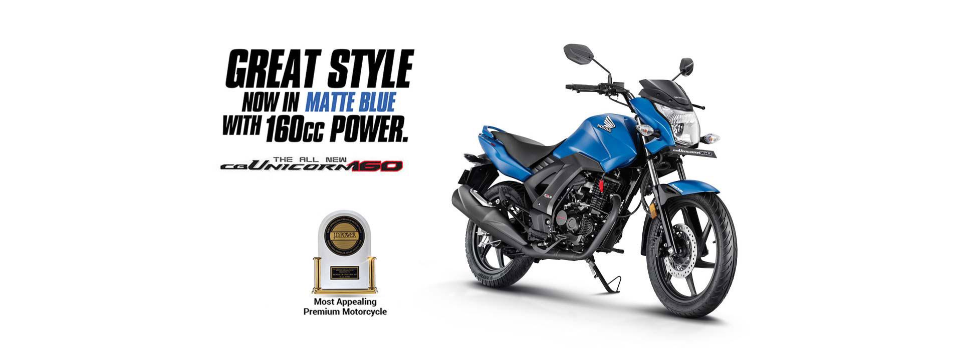 autofin honda  authorized bike dealership serving and