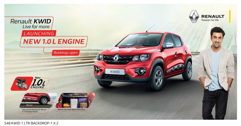 Renault Kwid 1.0 L Edition